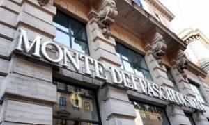 Τα συνταξιοδοτικά ταμεία της Ιταλίας στηρίζουν τη διάσωση της Monte dei Paschi