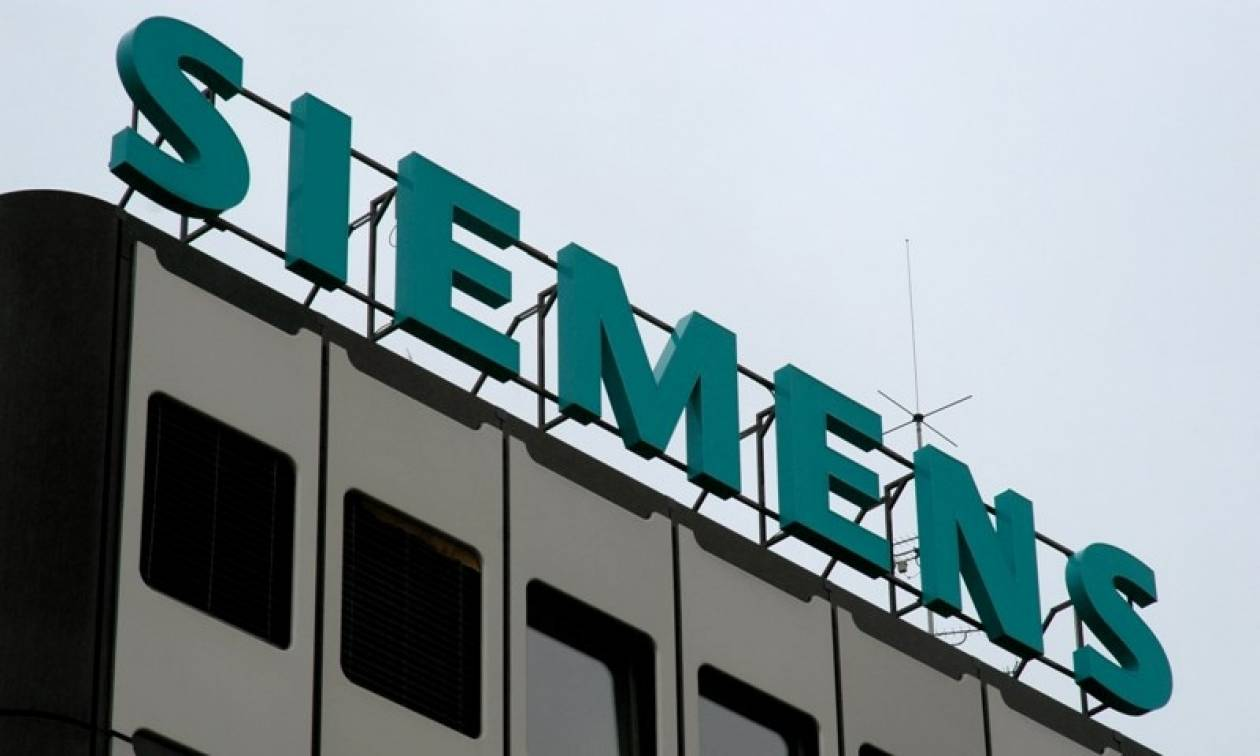 Προθεσμία μέχρι τις 15 Σεπτεμβρίου για την μετάφραση του βουλεύματος Siemens