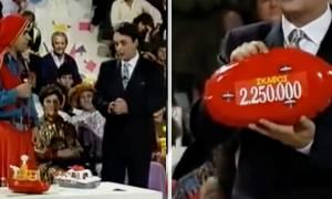 Αυτός είναι ο πιο γκαντέμης στην ιστορία των ελληνικών τηλεπαιχνιδιών! (video)