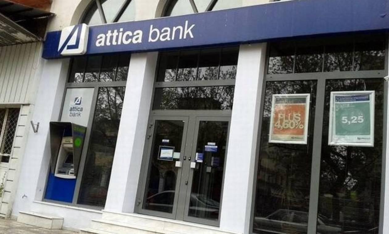 Παραιτήσεις στην Attica Bank