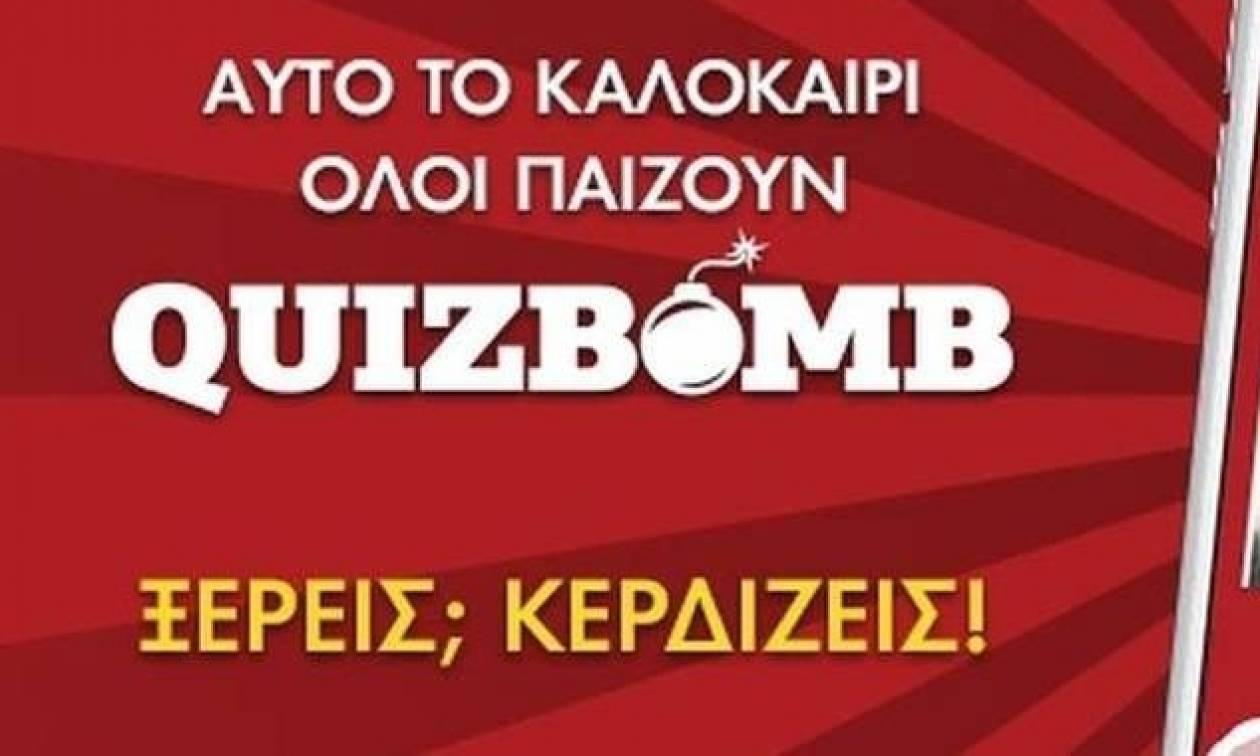Πέντε πράγματα που μας έμαθε το απόλυτο παιχνίδι του καλοκαιριού, το Quizbomb!