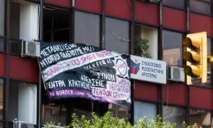 Θεσσαλονίκη: Κατάληψη στα γραφεία του ΣΥΡΙΖΑ