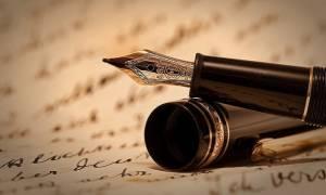 Πέθανε ο συγγραφέας Νικήτας Παρίσης