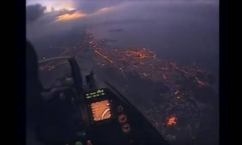 Συγκλονιστικό βίντεο: Η Κρήτη το βράδυ μέσα από ένα... F16!
