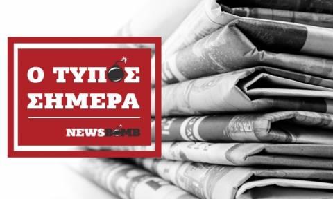 Εφημερίδες: Διαβάστε τα σημερινά (28/07/2016) πρωτοσέλιδα