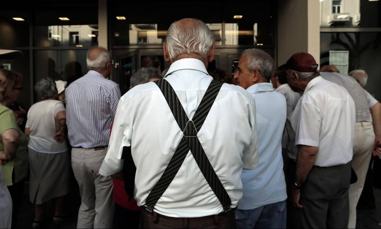 Συνταξιούχοι του Δημοσίου: Δείτε την αναπροσαρμογή των αποδοχών σας