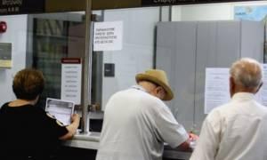 Ξεκινούν τα ραντεβού με την Εφορία: Σήμερα η πρώτη δόση του φόρου εισοδήματος