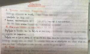 Αποκλειστικό CNN Greece: Έτσι φτιάχνουν τις βόμβες μέσα από τις φυλακές