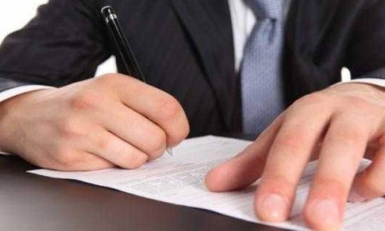 Εγκρίθηκε η συγχώνευση των Εθνική Πανγαία και Καρέλα