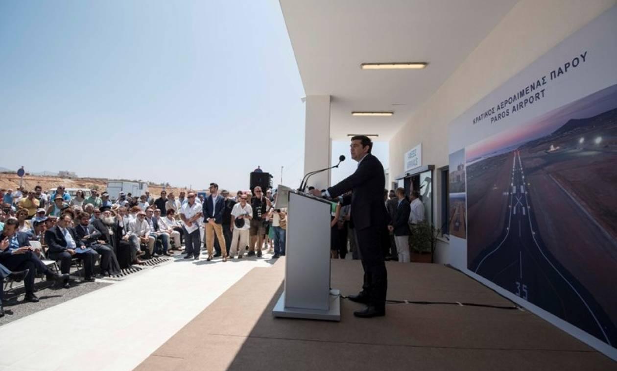 Τσίπρας σε χιλιοπαιγμένη έκδοση: Nα σκύψουμε με ενδιαφέρον στα προβλήματα της νησιωτικής Ελλάδας