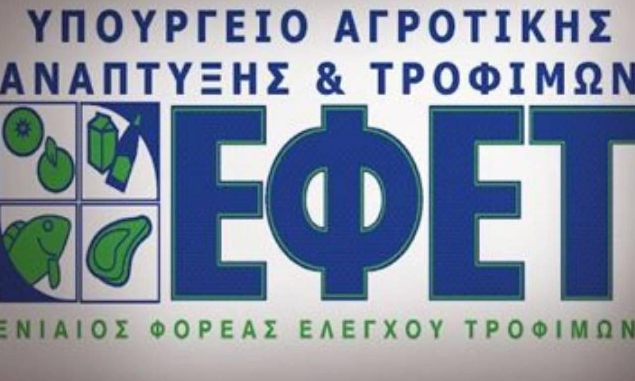 Εξάρθρωση δικτύου διακίνησης νοθευμένων ελαιολάδων από τον ΕΦΕΤ