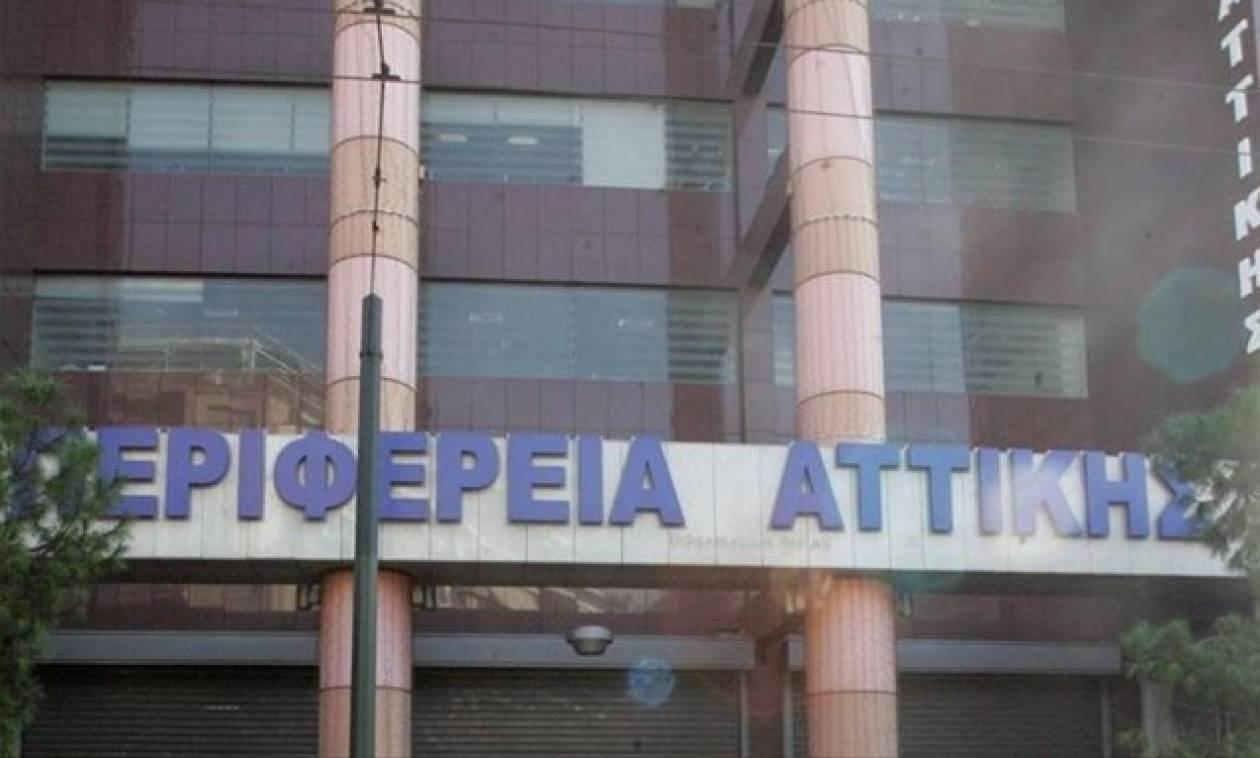 Ξεκινά η διαδικασία για την αναμόρφωση του Οργανισμού της Περιφέρειας Αττικής