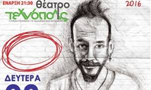 Ο Πάνος Μουζουράκης live στο Θέατρο Τεχνόπολις