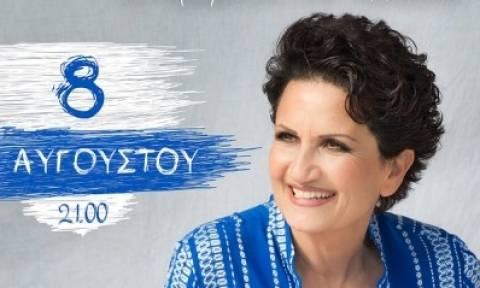 Τα χρώματα της Ελλάδας: Η Άλκηστις Πρωτοψάλτη για μία βραδιά στη Σύρο