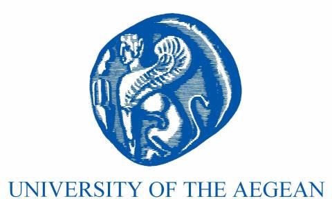 Μυτιλήνη: Πρόγραμμα υποτροφιών του πανεπιστημίου Αιγαίου