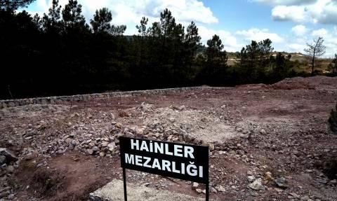 «Νεκροταφείο Προδοτών»: Να πού θα θάψουν όσους συμμετείχαν στο πραξικόπημα στην Τουρκία
