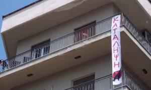 Λάρισα: Κατάληψη στα γραφεία του ΣΥΡΙΖΑ, χάκαραν υπολογιστες