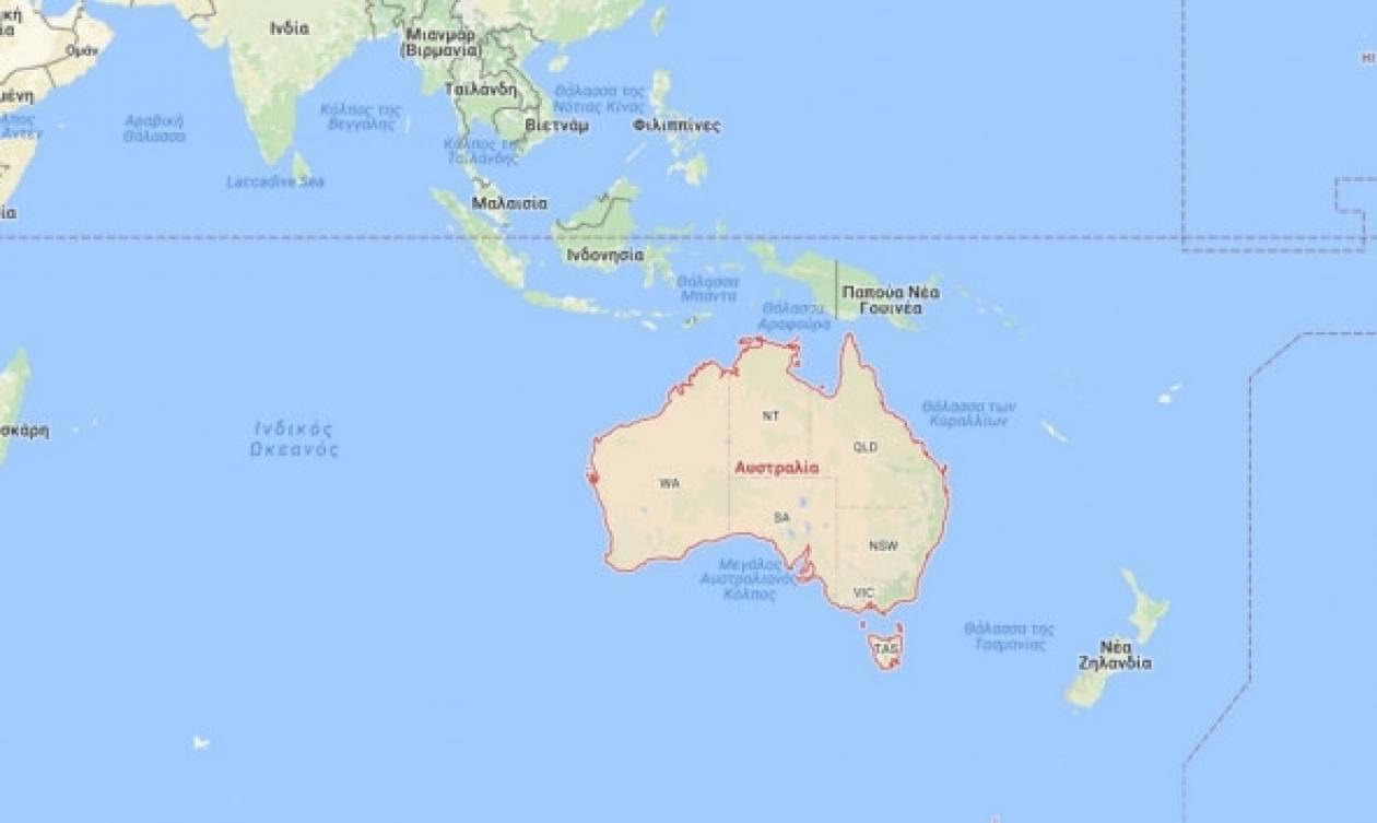 Η Αυστραλία θα μετακινηθεί… βορειότερα!