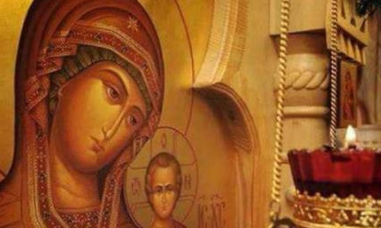 Παναγία Σαιντανάγια: Οβίδα έπεσε σε δωμάτιο της μονής και κόπηκε στα 2 πριν εκραγεί..