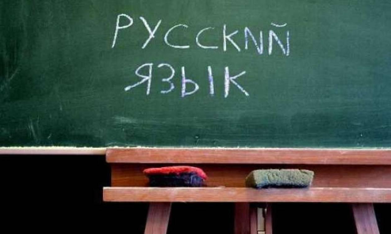 Νέο πρόγραμμα εκμάθησης ρωσικών για τον τουρισμό στον δήμο Θεσσαλονίκης