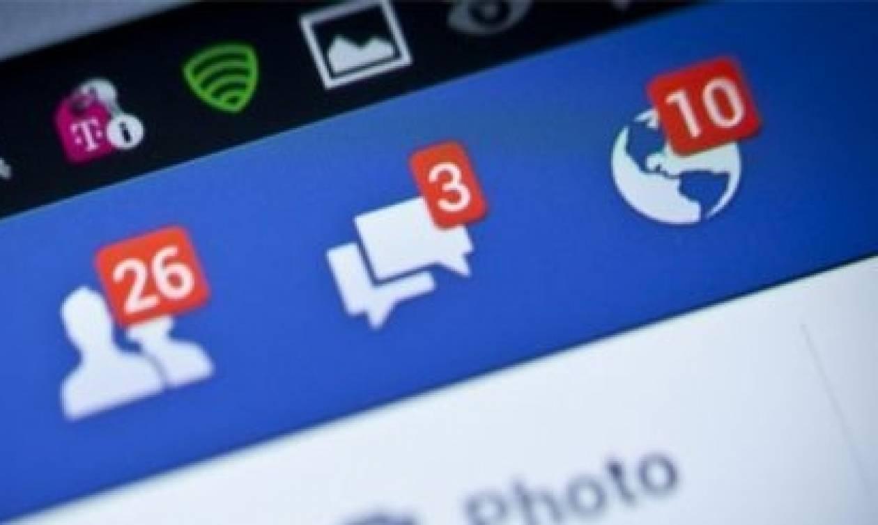 Αυτό δεν το ξέρατε! Προστατέψτε το προφίλ σας στο Facebook από τα αδιάκριτα βλέμματα!