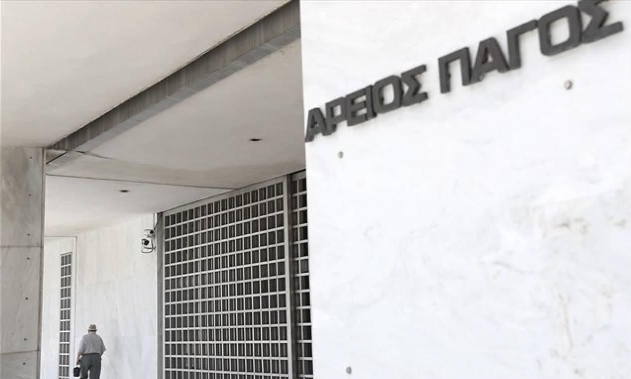 Υπέρ του δήμου Ερμούπολης ο Αρειος Πάγος για το διώροφο που διεκδικούσε η Μητρόπολη