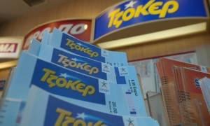 Κλήρωση Τζόκερ – Αυτός είναι ο υπερτυχερός που κέρδισε με 2,5 ευρώ 2.000.000