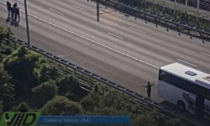 Τρόμος στην Ολλανδία: «Βόμβα!» φώναξε άνδρας έξω από το αεροδρόμιο του Άμστερνταμ