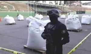 Βολιβία: Κατασχέθηκε τεράστια ποσότητα κοκαΐνης