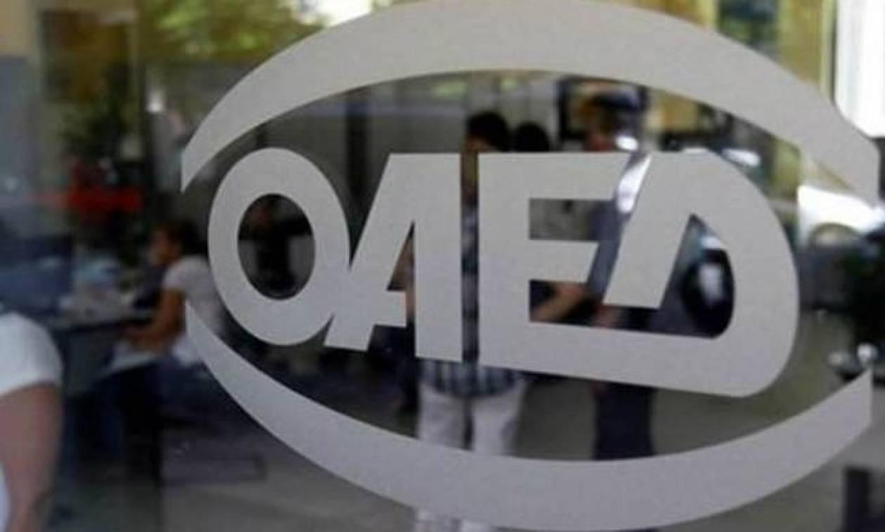 ΟΑΕΔ: Αναρτήθηκε ο Οριστικός Πίνακας Κατάταξης για 2.500 θέσεις εργασίας