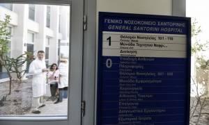 Σαντορίνη: Ο πρώτος τοκετός στο νέο νοσοκομείο