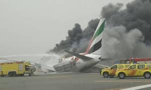 Συναγερμός στο αεροδρόμιο του Ντουμπάι-Αεροπλάνο στις φλόγες μετά από ανώμαλη προσγείωση (pics&vids)
