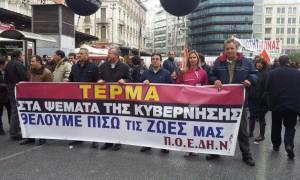 ΠΟΕΔΗΝ: Πορεία σωτηρίας του ΕΣΥ στη Διεθνή Έκθεση Θεσσαλονίκης