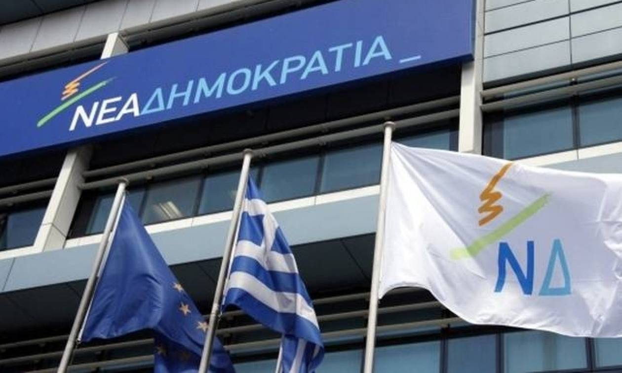 ΝΔ: Να πάρει θέση ο Τσίπρας για τους αντιεξουσιαστές