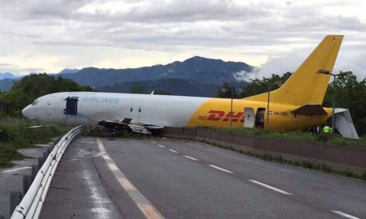 Τρόμος στην Ιταλία: Είδαν το αεροπλάνο να προσγειώνεται σε... (pics)