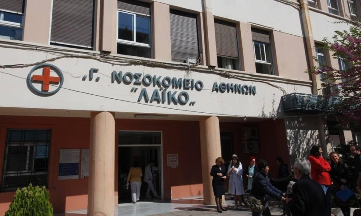 Δωρεά Βιοτράπεζας στο Γενικό Νοσοκομείο Αθηνών «Λαϊκό»