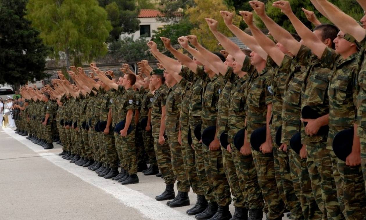 Ορκίσθηκαν οι στρατεύσιμοι της Δ΄ ΕΣΣΟ 2016