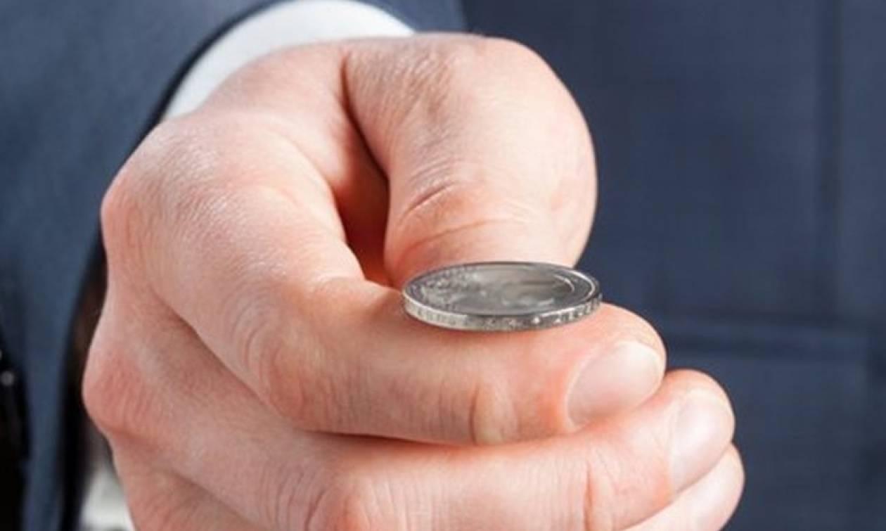 Βάλτε στην κατάψυξή σας ένα κέρμα όσο καιρό θα λείπετε σε διακοπές - Ο λόγος θα σας εκπλήξει