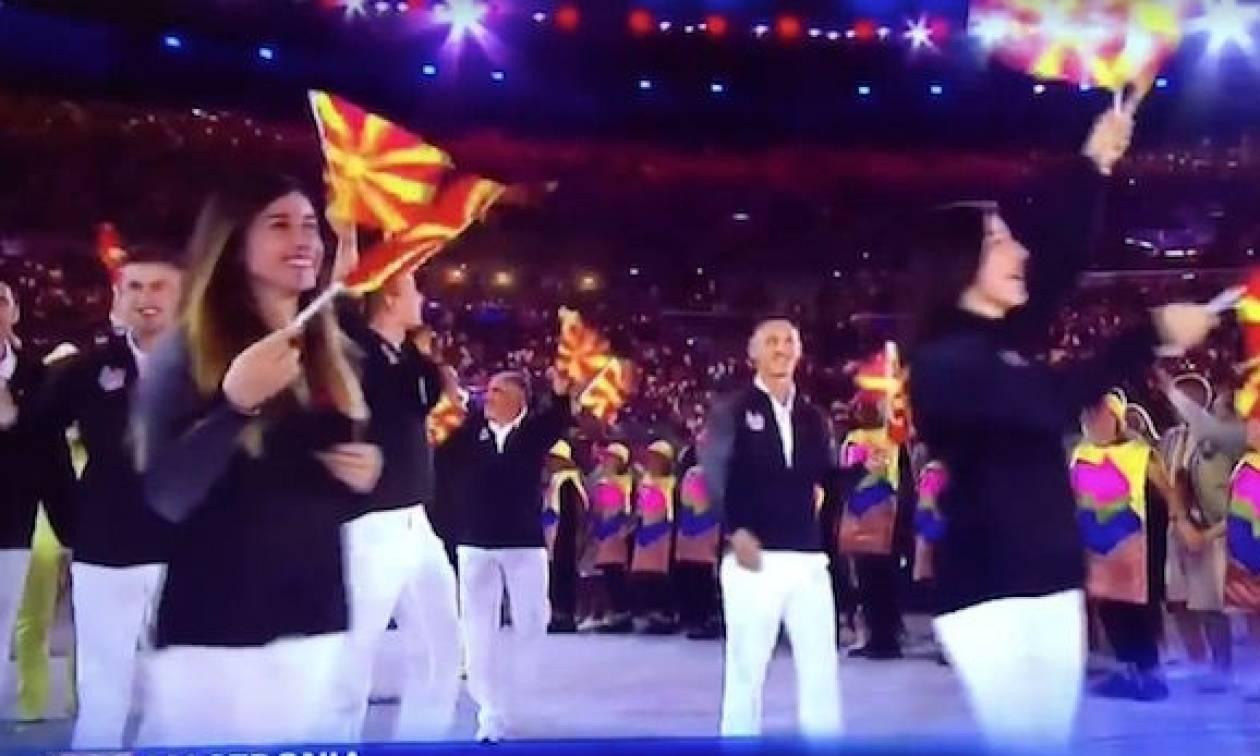 Ολυμπιακοί Αγώνες 2016: Απίστευτη πρόκληση του NBC - «Σκοπιανός ο Μέγας Αλέξανδρος»