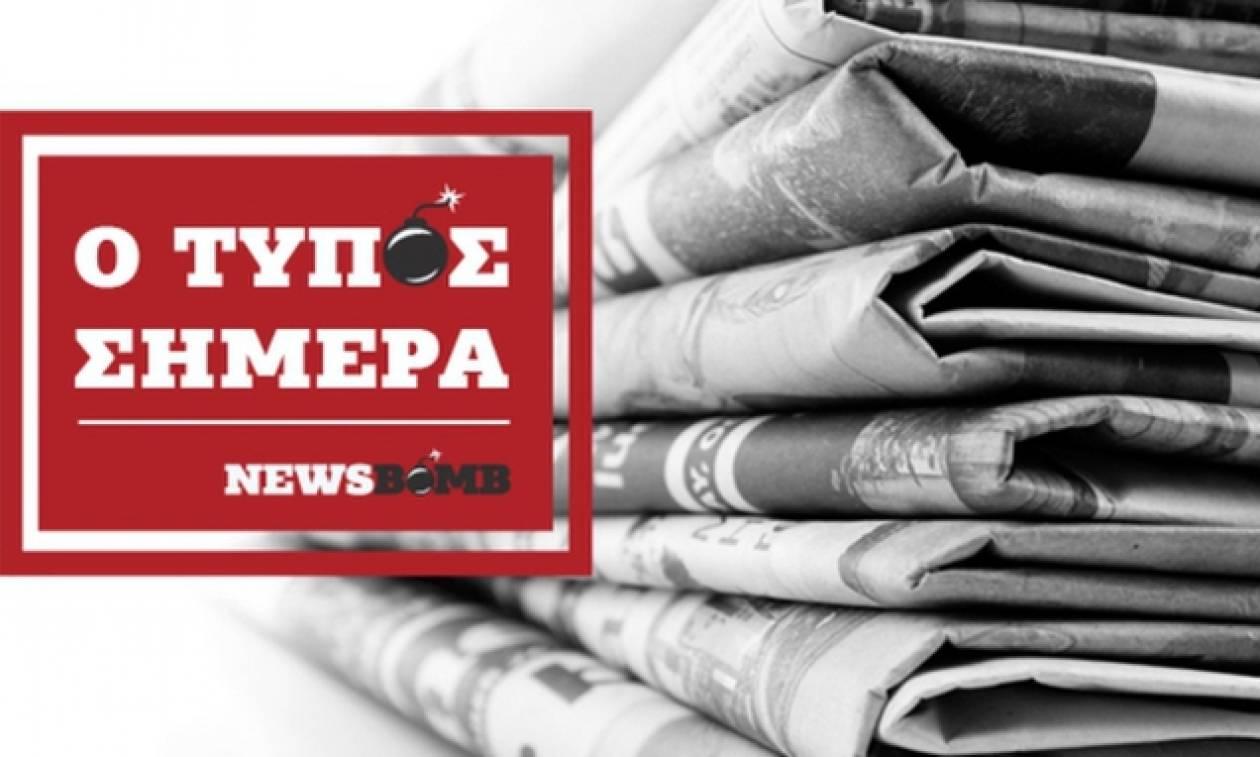 Εφημερίδες: Διαβάστε τα σημερινά (08/08/2016) πρωτοσέλιδα