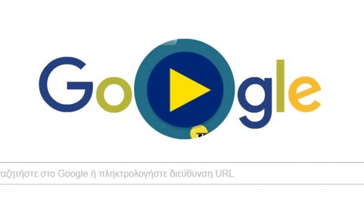 Ολυμπιακοί Αγώνες 2016: Όλο το πρόγραμμα στο σημερινό Doodle της Google