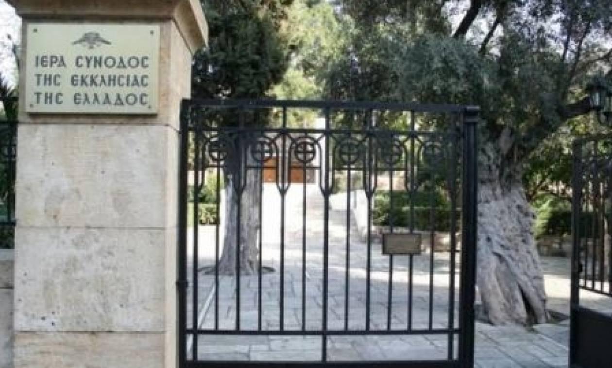ΔΙΣ: Ανακοίνωση για την επίθεση με μολότοφ στο κτίριο της Ιεράς Συνόδου