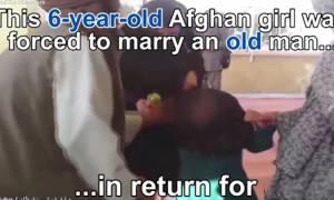 Σοκ: Υποχρέωσαν 6χρονη να παντρευτεί έναν 55χρονο στο Αφγανιστάν (video)