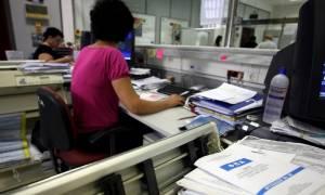 Προσοχή: Προσωρινή διακοπή στη λειτουργία της εφαρμογής για το Ε9