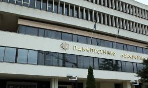 Άννα Κορακάκη: Φωταγωγήθηκε το Πανεπιστήμιο Μακεδονίας για τη χρυσή Ολυμπιονίκη (pics)
