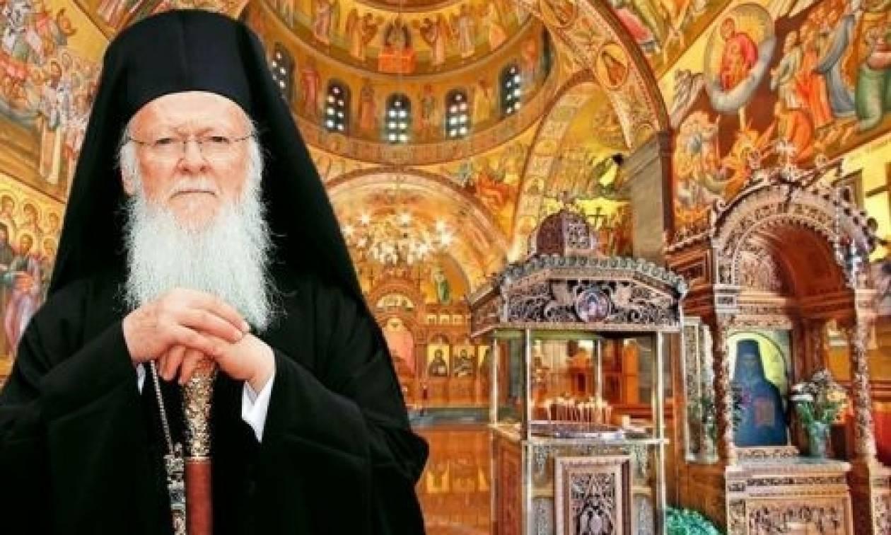 Αποτέλεσμα εικόνας για Οικουμενικό Πατριάρχη Βαρθολομαίο