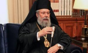 Επίτιμος δημότης Κέρκυρας ο αρχιεπίσκοπος Κύπρου Χρυσόστομος Β΄