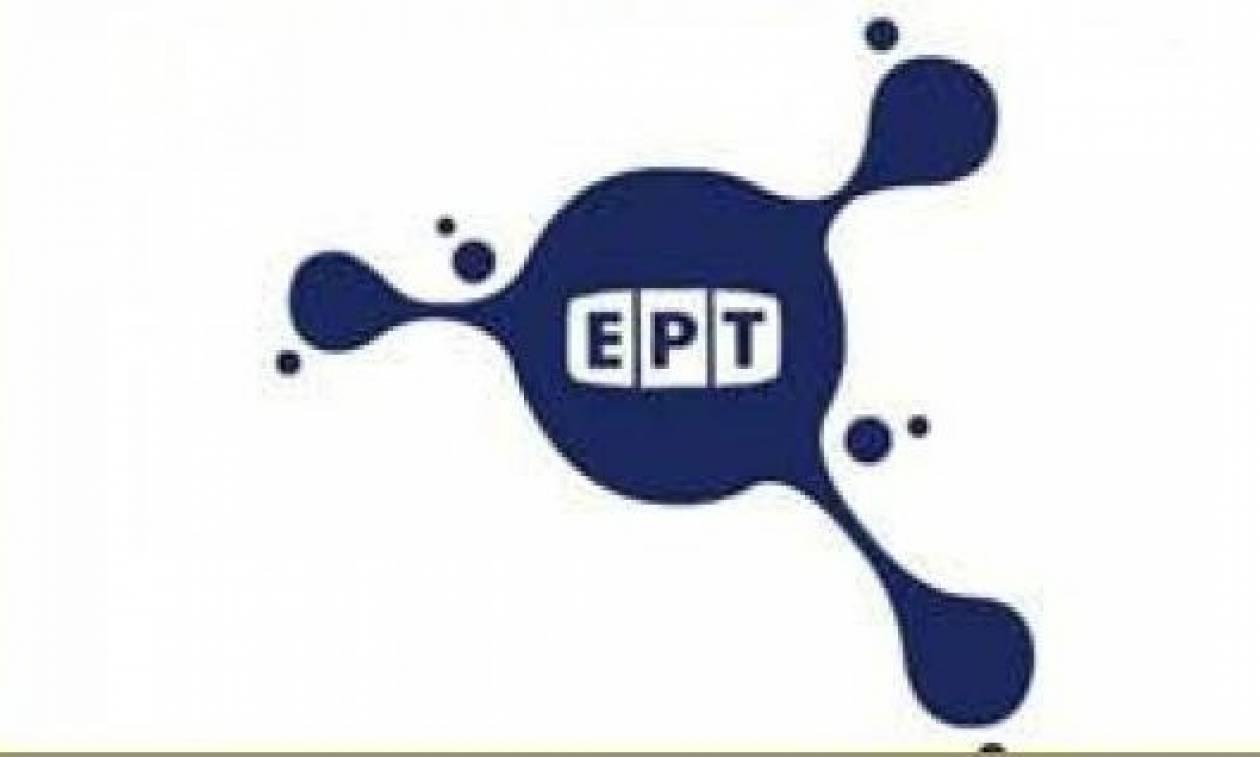 Συνεργασία ΕΡΤ-ΑΠΕ