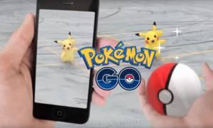Τρίκαλα: Παραλίγο τραγωδία με 15χρονο που έπαιζε Pokemon Go - Πώς έγινε το ατύχημα