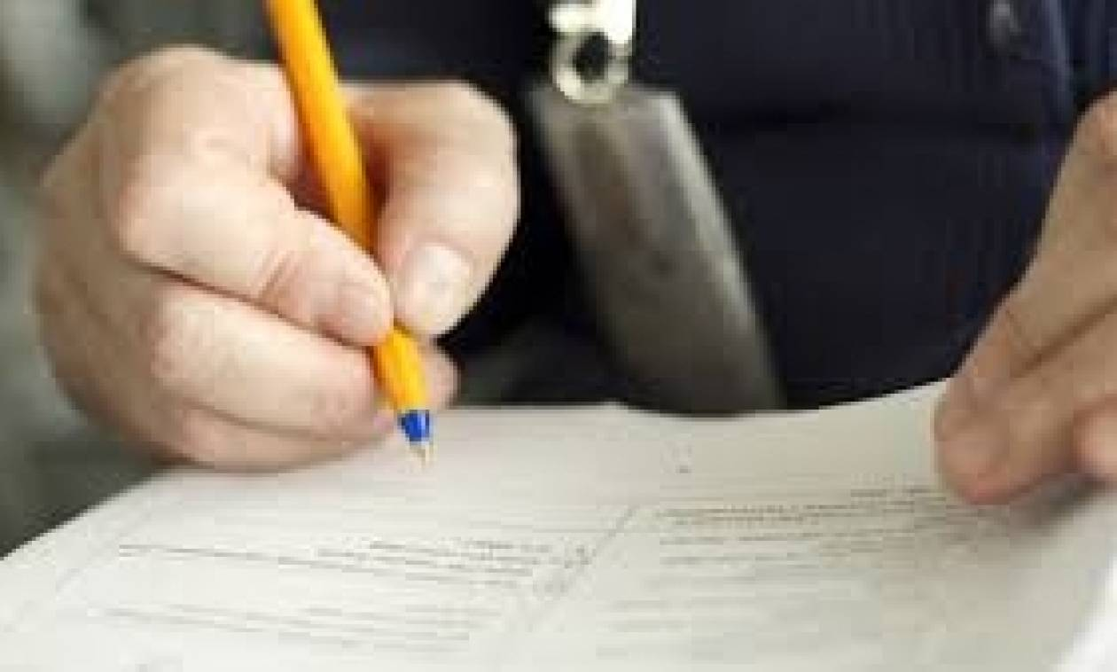 Απογραφή - μαμούθ στα Ταμεία ενόψει ενοποίησης
